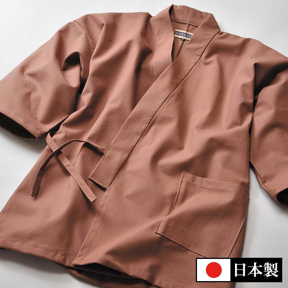 武州柿渋染作務衣(M-LL)