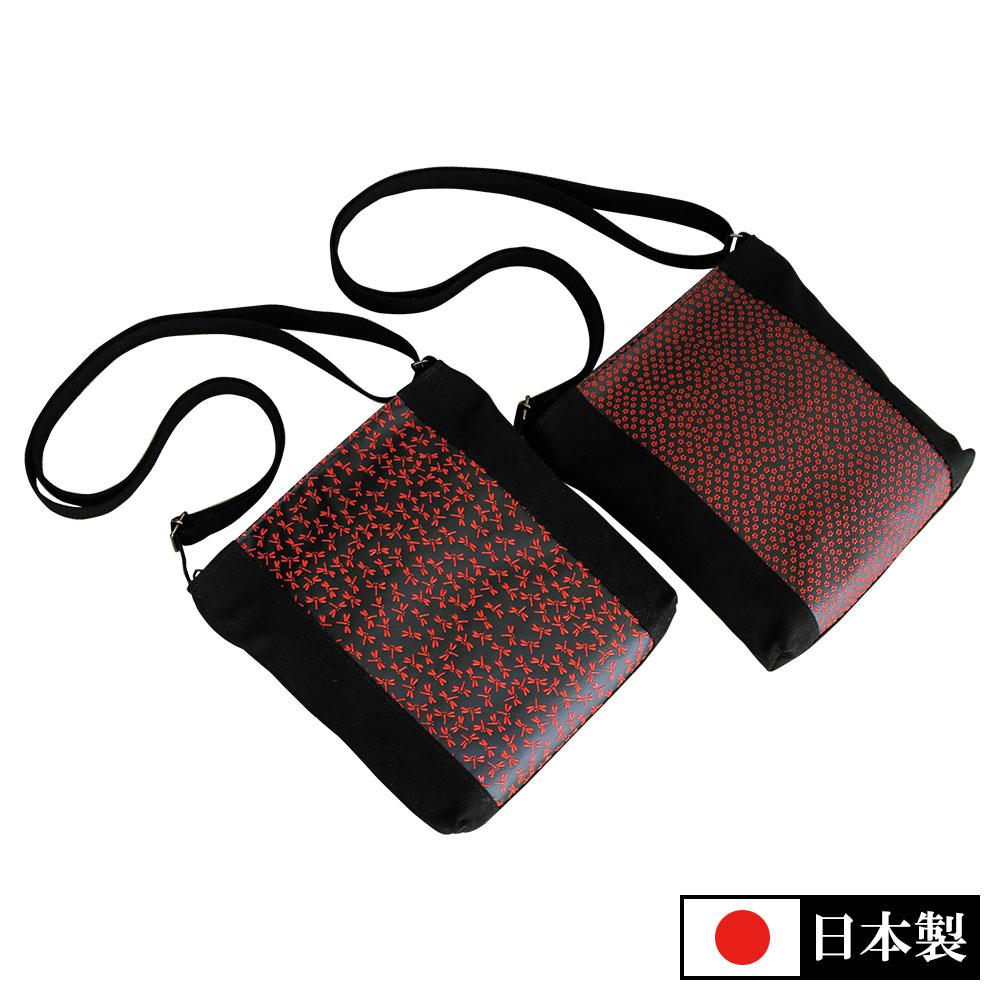 印伝調ショルダーバッグ(とんぼ・桜)