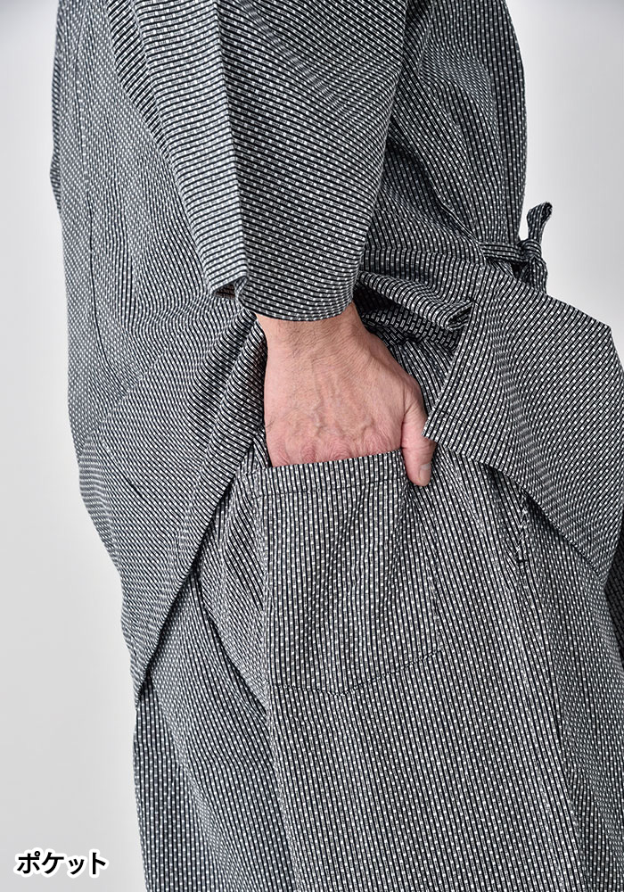 丈夫な綿の刺子作務衣(グレー・紺・黒・金茶)(M-LL)