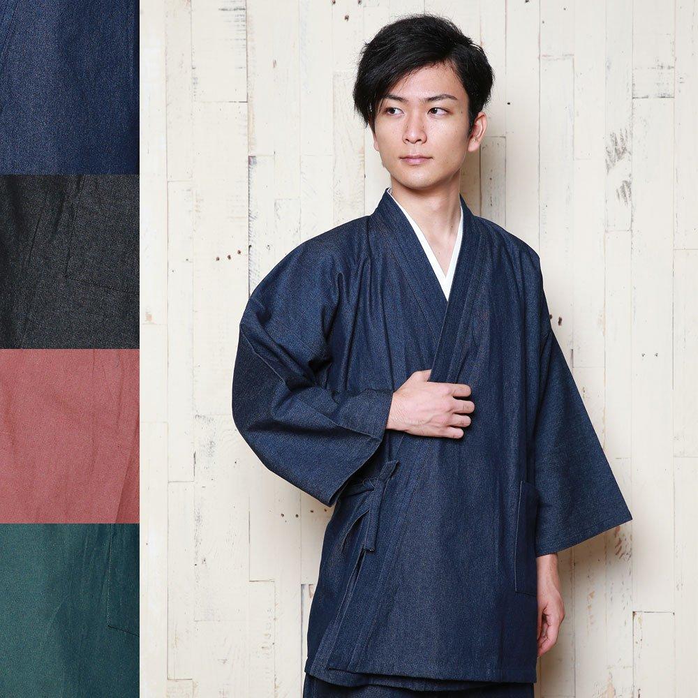 動きやすいカラーデニム作務衣(濃紺・黒・茶・緑)(M-4L)