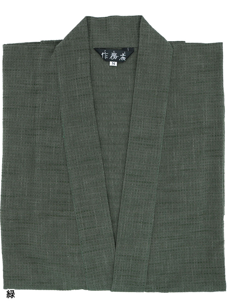 遠州スラブ格子作務衣(灰・緑・青・黒・紺)(M-LL)