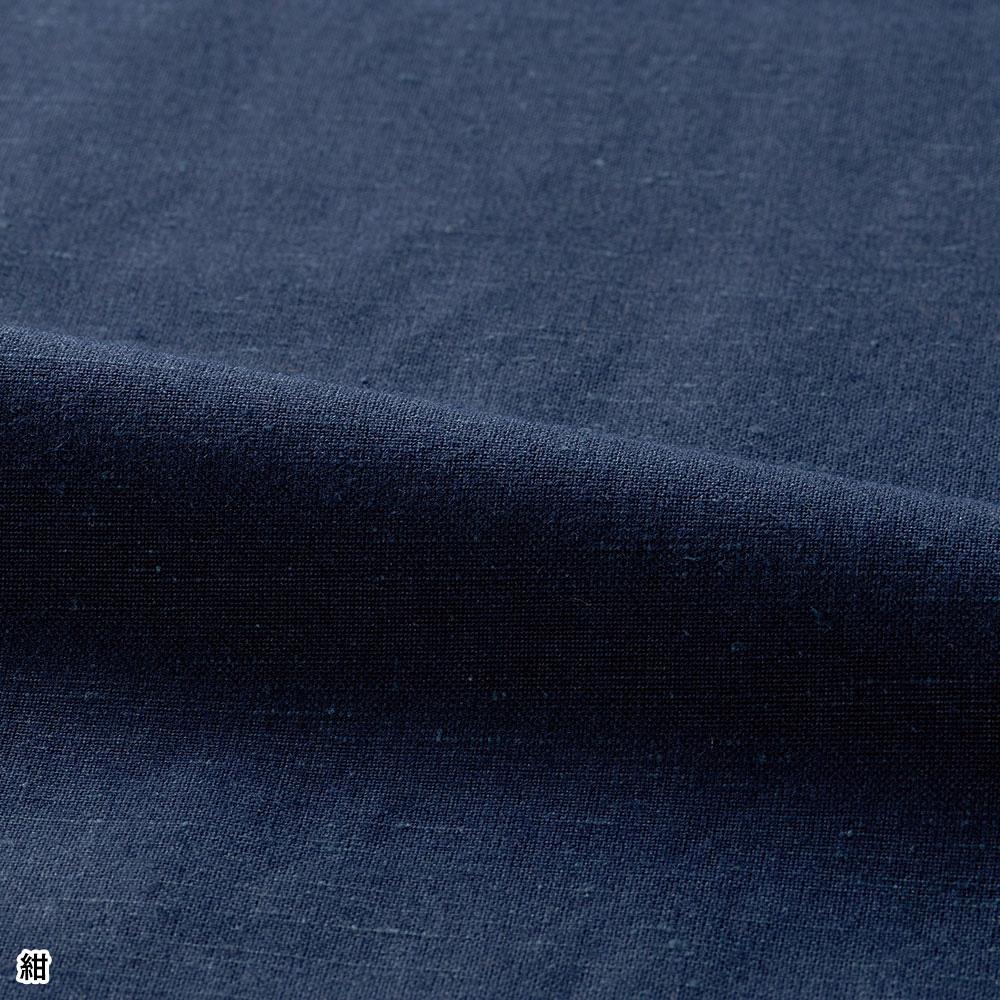 久留米紬織作務衣(紺・黒)(M-LL)