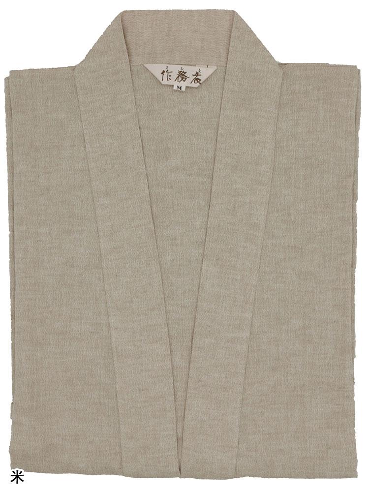 遠州綿麻楊柳(無地)作務衣(紺・青・鼠・米・黒・茶)(M-LL)