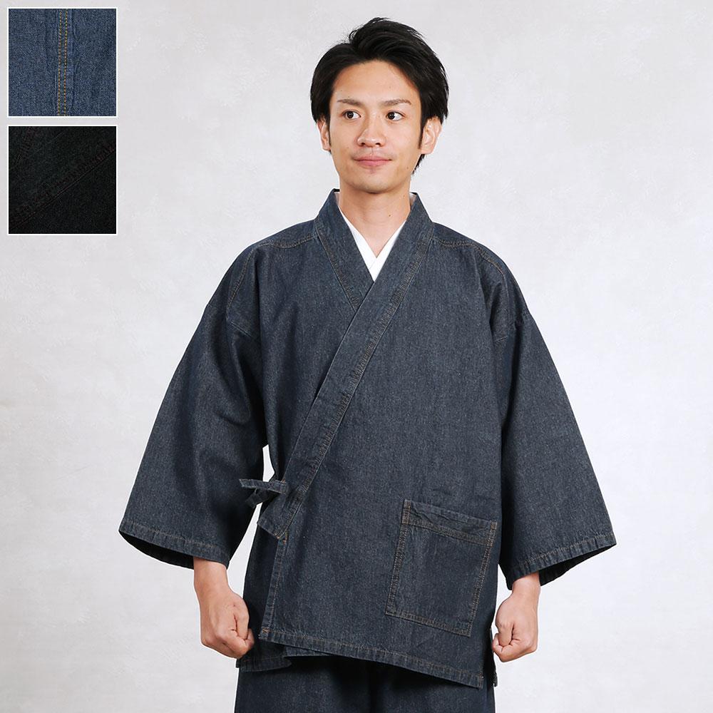 8オンスウォッシュデニム作務衣 インディゴ(M-LL)