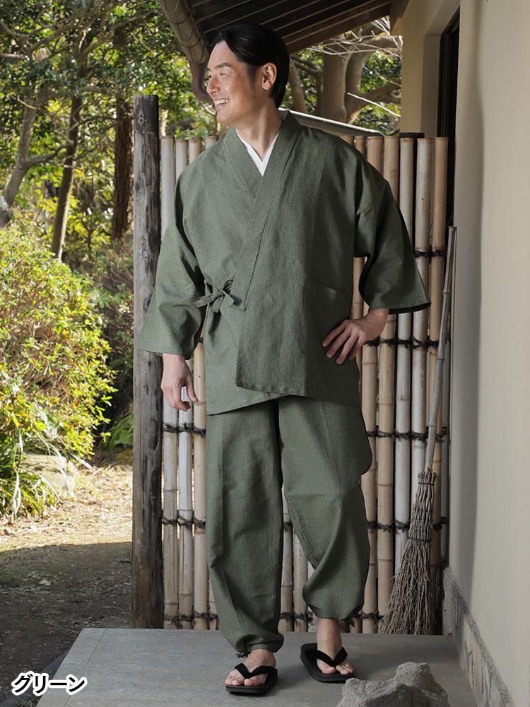 和紙しじら織作務衣(濃紺・黒・グリーン・グレー・茶)(M-LL)
