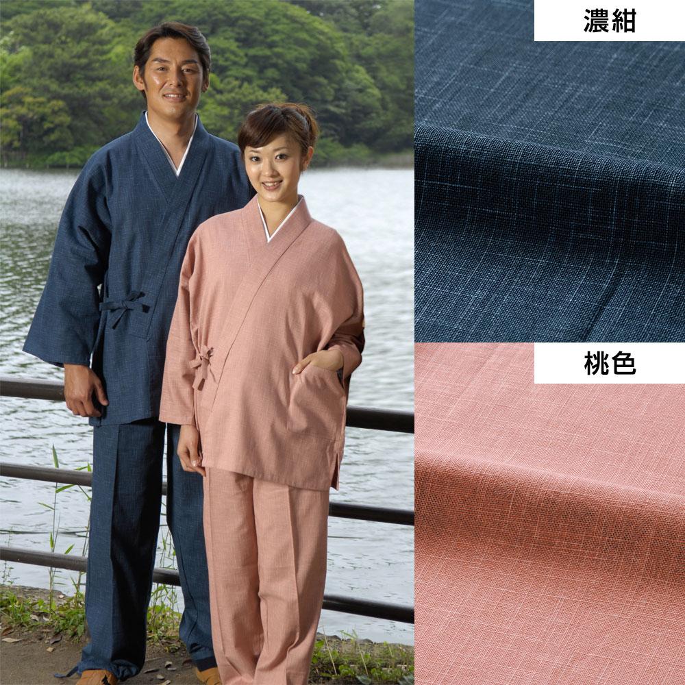 絣紬作務衣(17色)(SS-LL)