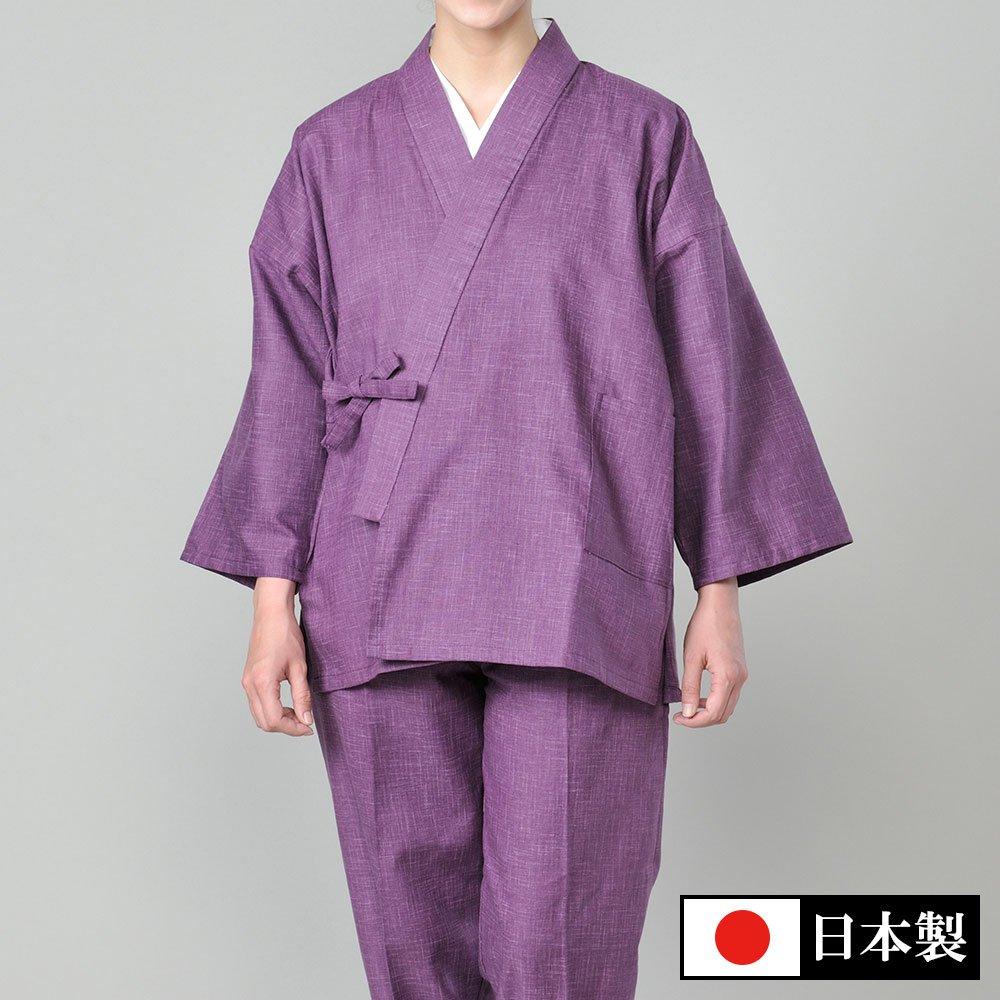 古代紫 絣紬作務衣(SS-L)