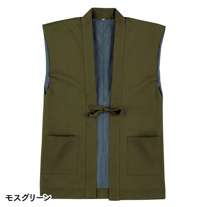 綾織り羽織 昌平(8色)(M-L)