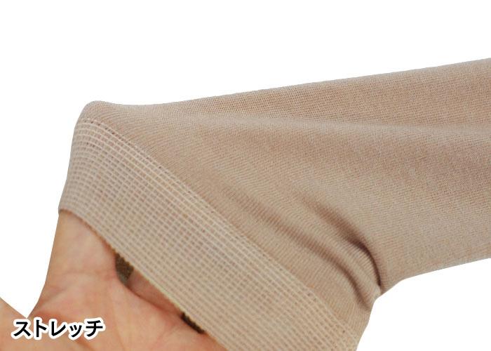 東レ ヒート足袋インナーロング(M-L)