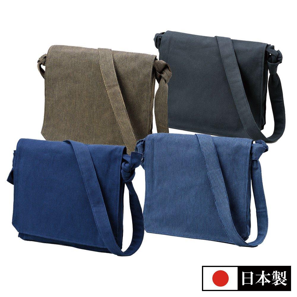 桐生綿刺子織頭陀袋(金茶・濃紺・黒・青)