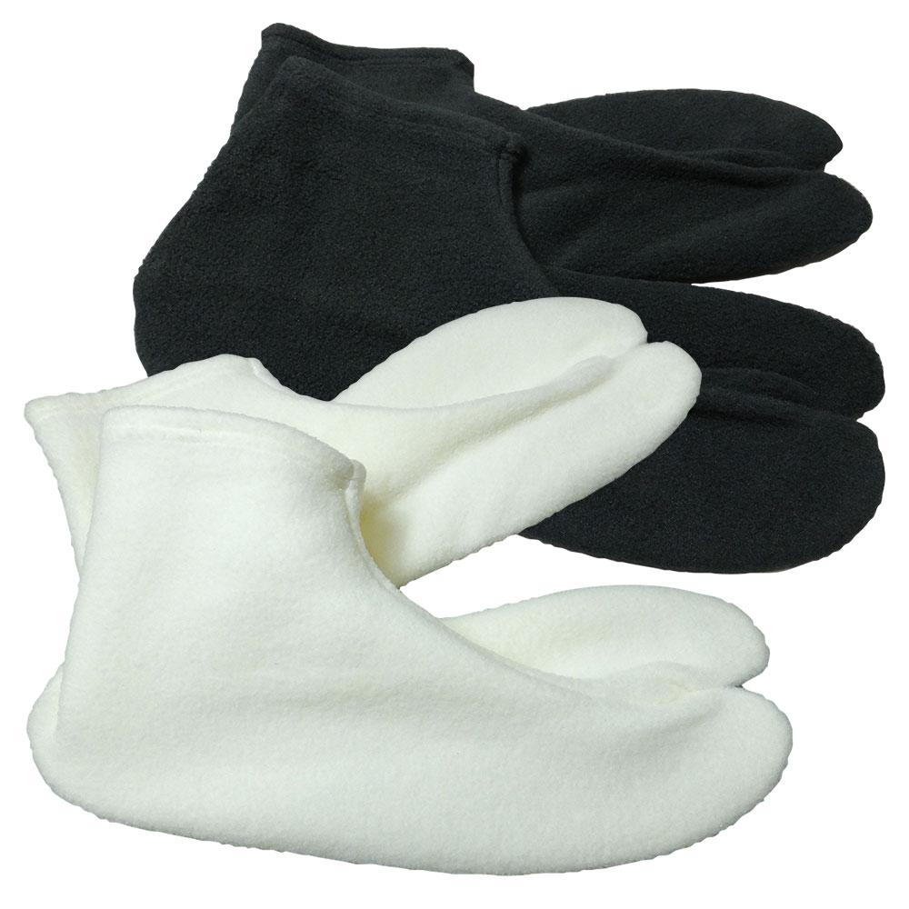 暖かい起毛フリース足袋(白・黒)(M-LL)