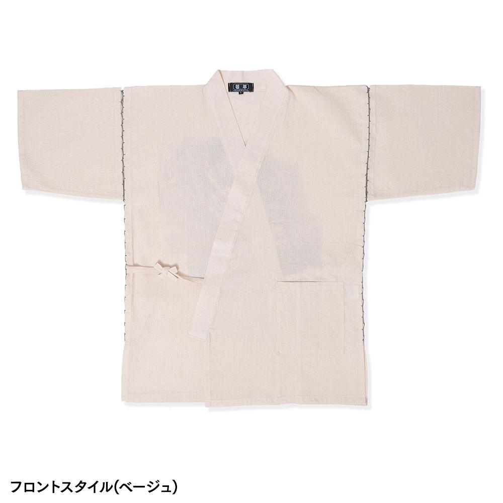 水墨画甚平(ベージュ龍・黒龍・ベージュ鷹・黒鷹)(M-3L)