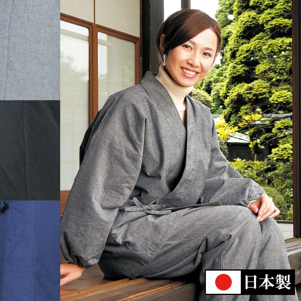 女性用 新キルト作務衣(グレー・黒・紺)(M-LL)