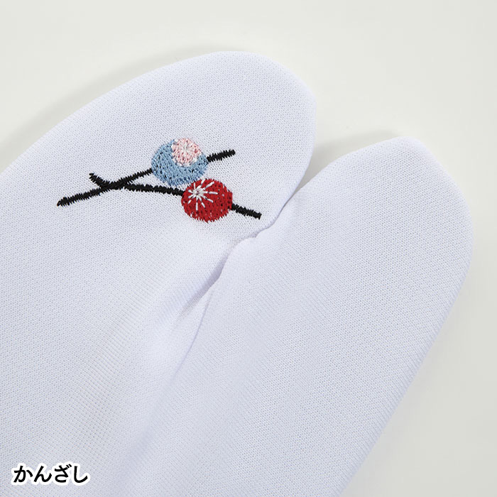女性用刺繍入り足袋 3足組(雪輪・かんざし) (F)