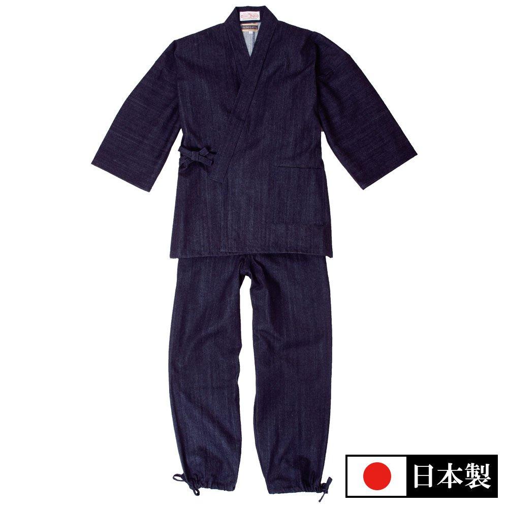 カイハラデニム・11オンス作務衣 濃紺(M-LL)