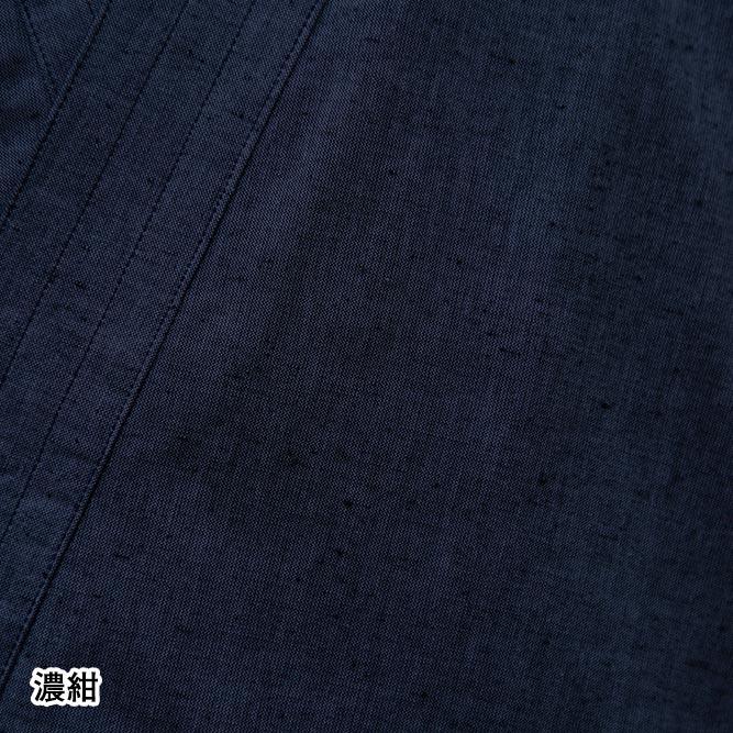 久留米織民芸作務衣(グレー・濃紺・黒)(M-LL)