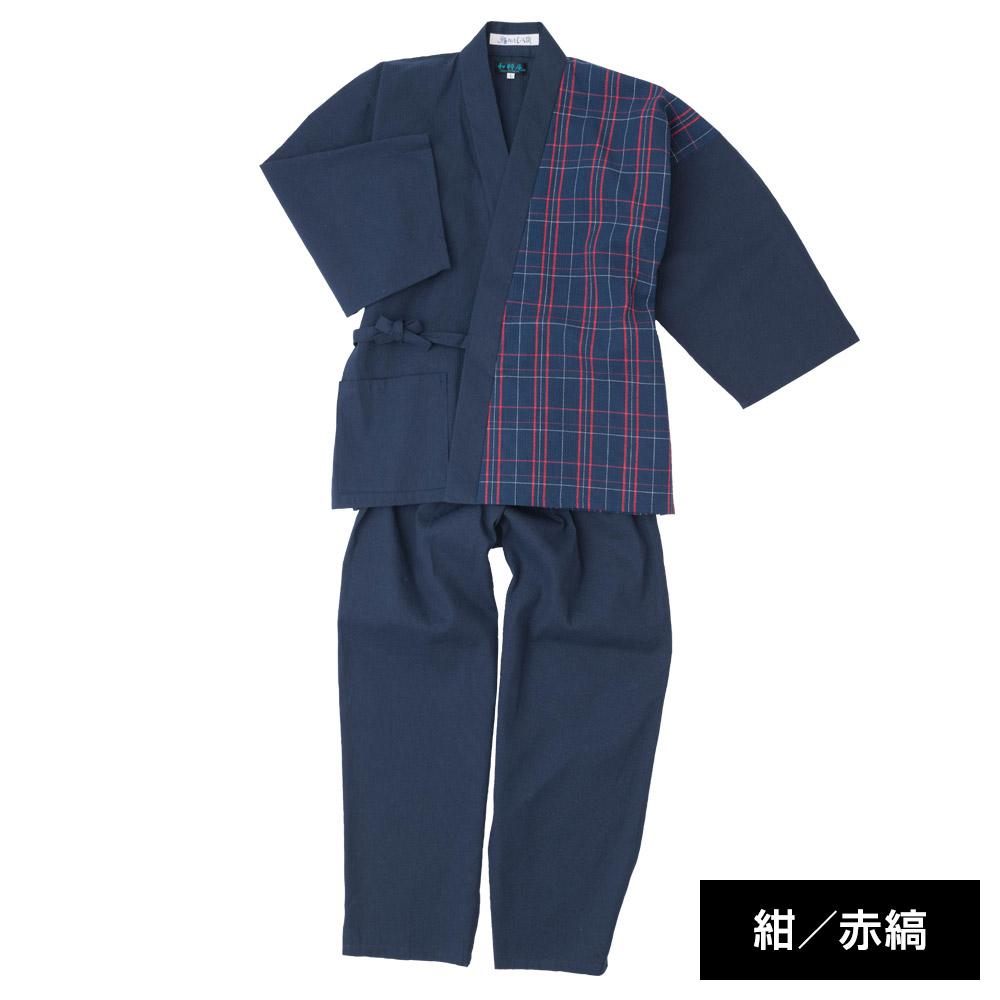 阿波しじら女性デザイン作務衣(4柄)(M-L)