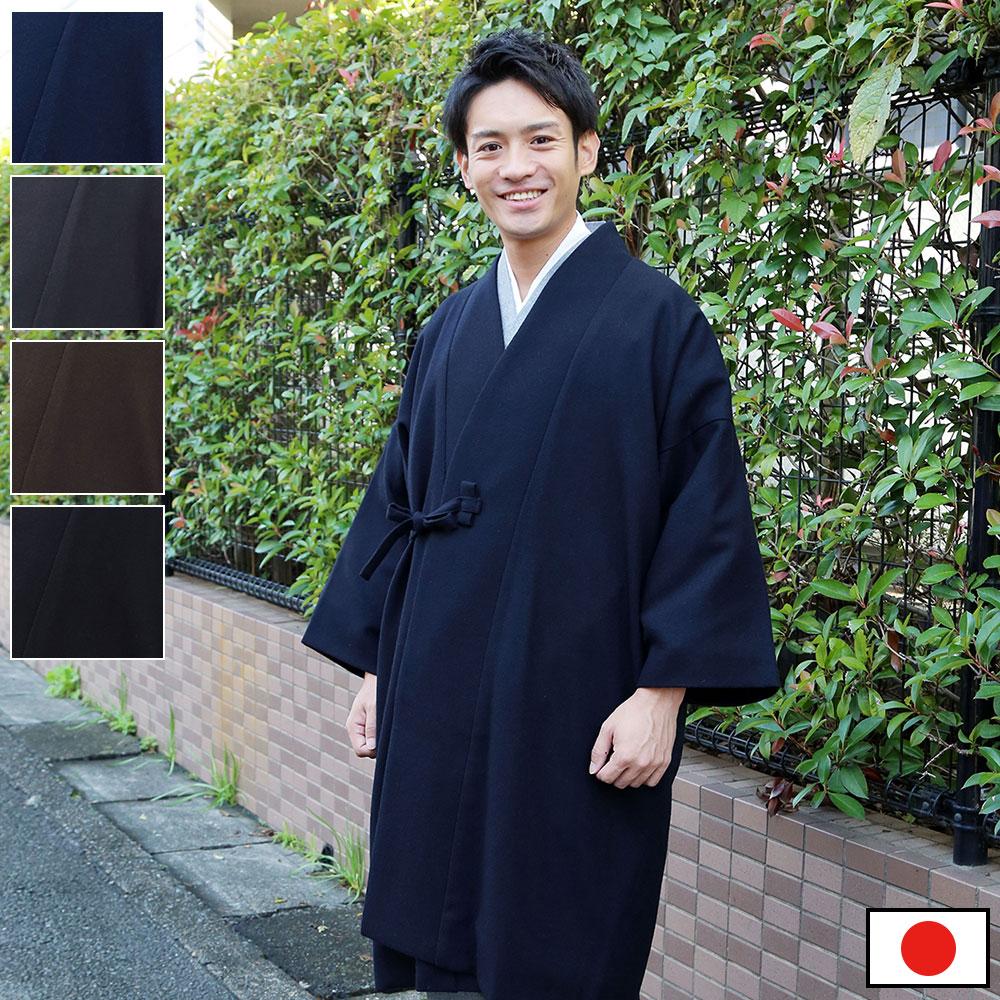 高級ウール作務衣用コート(濃紺・ネズ・茶・黒)(M-L)