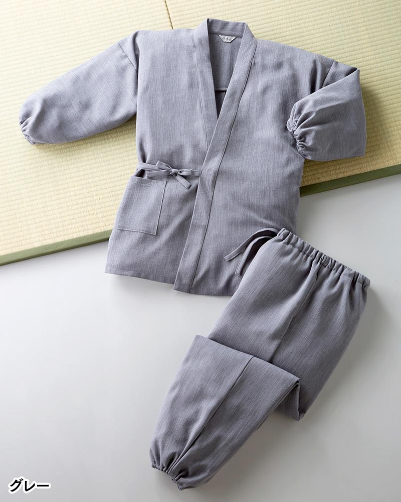 春夏スコッチガード(撥水・防汚加工)作務衣(ベージュ・グレー・ネイビー)(M-LL)