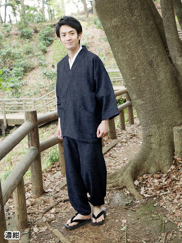 麻の手織りのような麻ライク作務衣(濃紺・グレー・ベージュ)(M-LL)