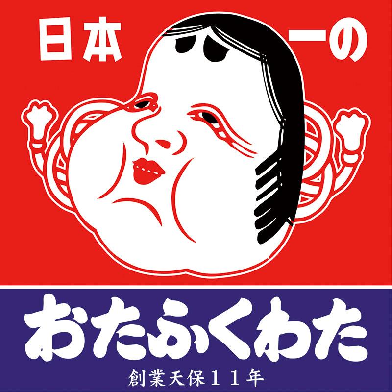 おたふく円座布団(緑・青)