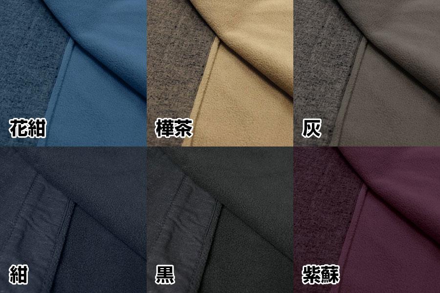 防寒 暖かい裏フリース作務衣(6色)(S-LL)