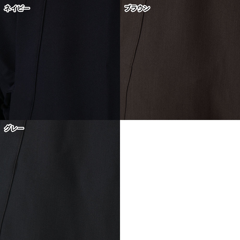 通年スコッチガード(撥水・防汚加工)作務衣(ネイビー・ブラウン・グレー)(M-LL)