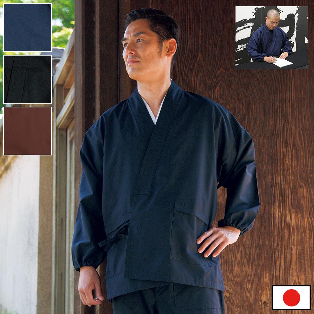 丈夫で着やすい 寺用作務衣(濃紺・黒・茶・灰)(S-BIG)