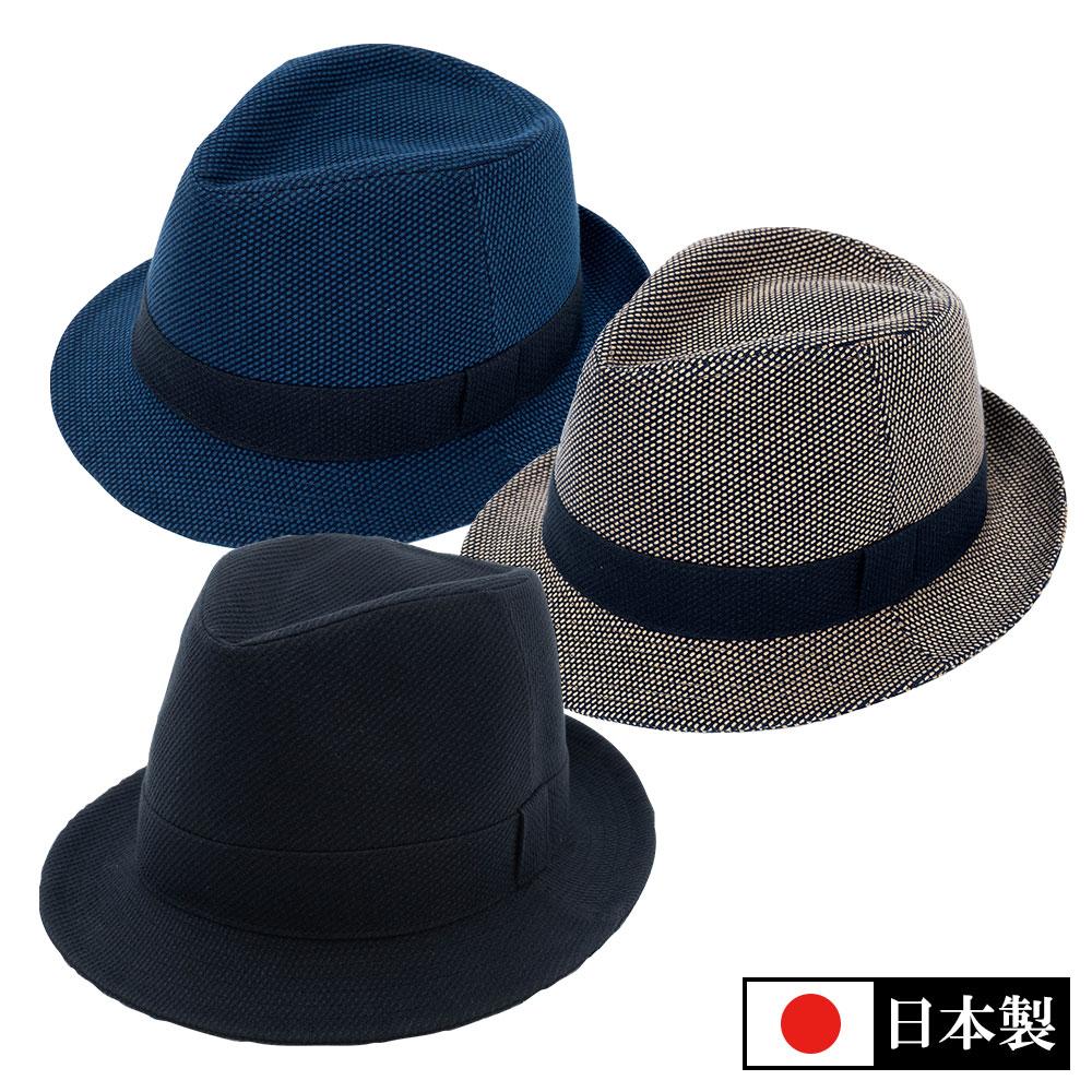 桐生刺子織中折れ帽子(濃紺・金茶・黒)(58cm)