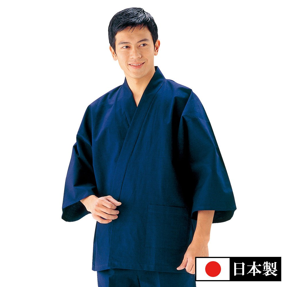 本藍染作務衣 濃紺(M-3L)