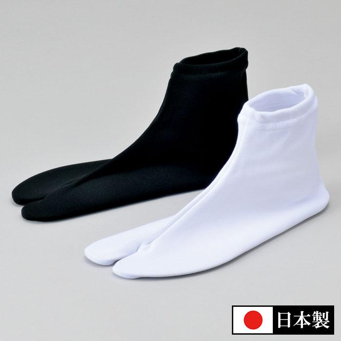 伸縮ジャージ足袋 3足組(白・黒)(M-L)