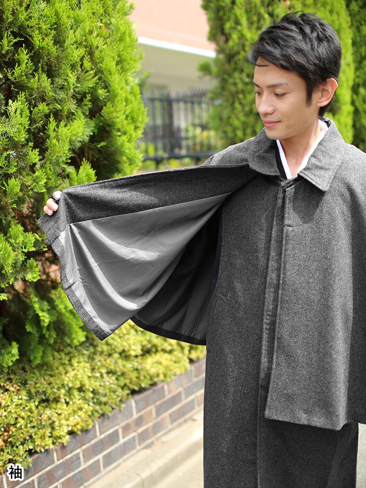高級ウール混とんびコート(黒・灰)(M-LL)