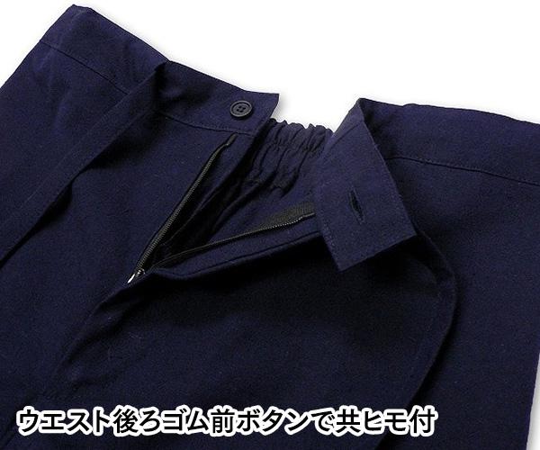 遠州手紡風作務衣 風情(濃紺・灰・茶・黒)(S-3L)