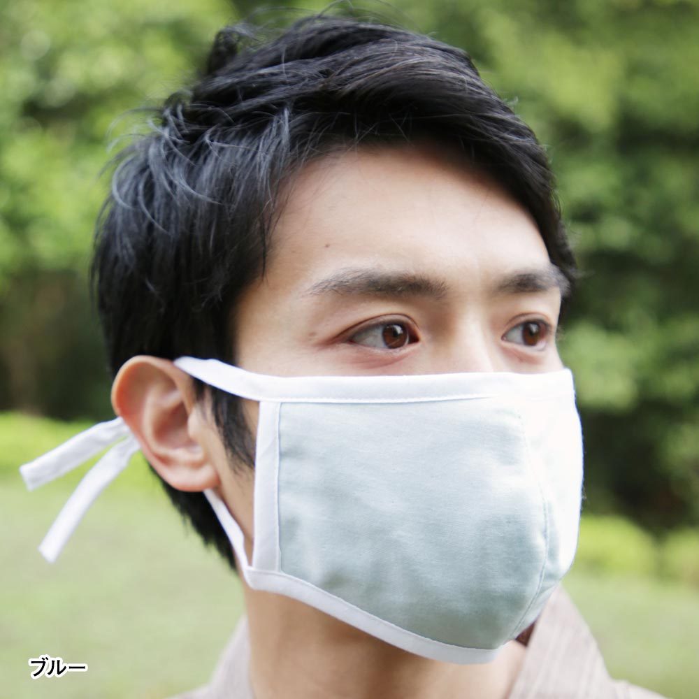 お肌に優しい潤い竹マスク(1枚入り)(ホワイト・ブルー・ピンク・ラベンダー)(F)