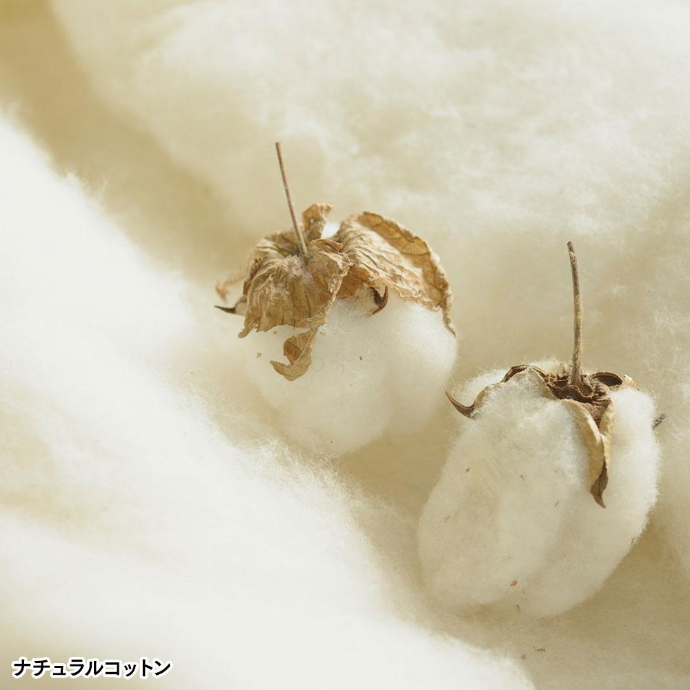 ナチュラルワッフルハーフケット(生成・水色・黄色・桃色)