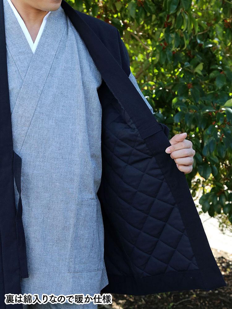 遠州手紡風 袖なし綿入りはんてん(濃紺・灰・茶・黒)(F)