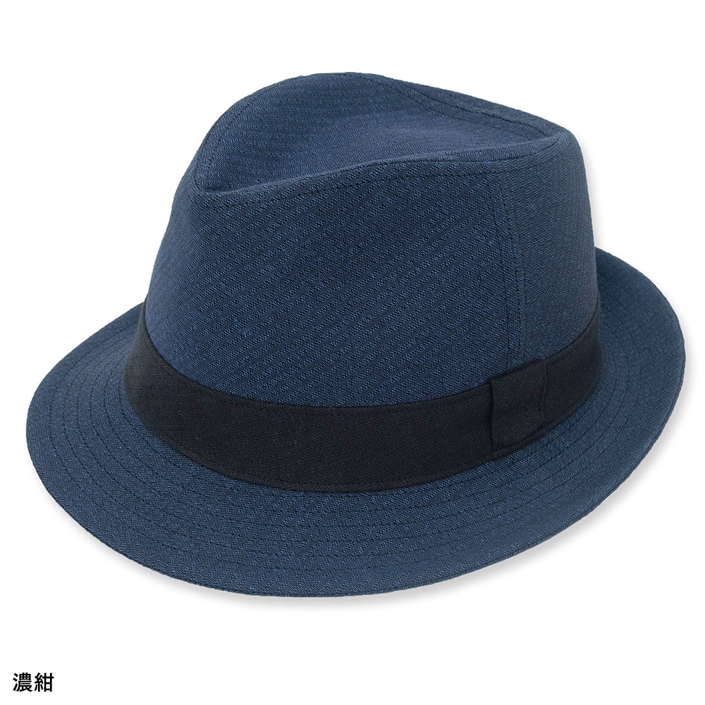 桐生和紙しじら織中折れ帽子(濃紺・灰・黒)(58cm)