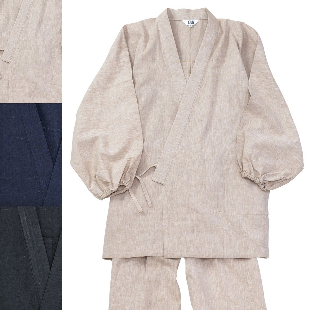四季の紬織作務衣(紺・黒・ベージュ)(M-7L)