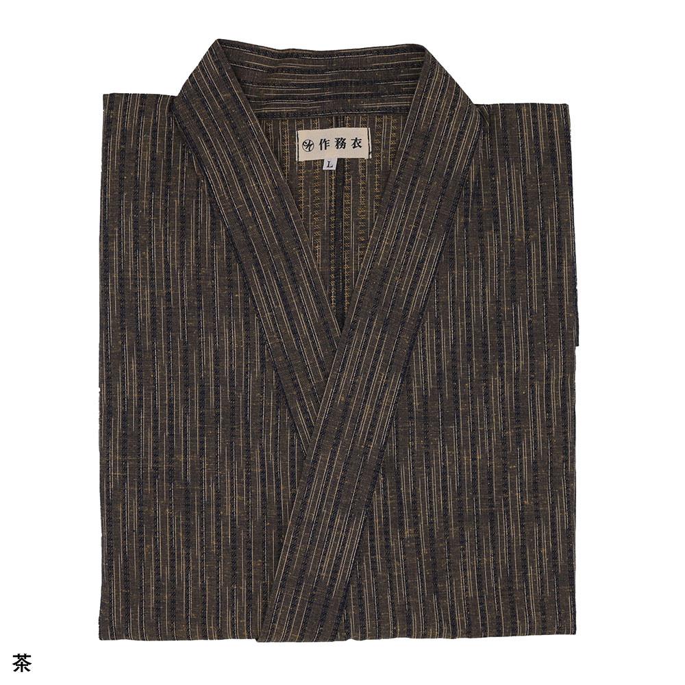 久留米板締めドビー作務衣(紺・緑・茶)(S-3L)