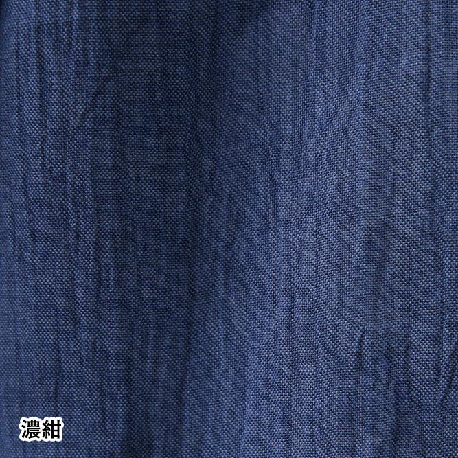夏の近江ちぢみ本麻ジャケット(濃紺・グレー)(M-LL)