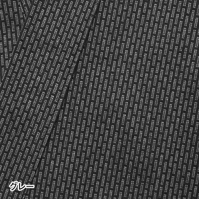 ドビー織シンプル作務衣(グレー・ネイビー)(M-LL)
