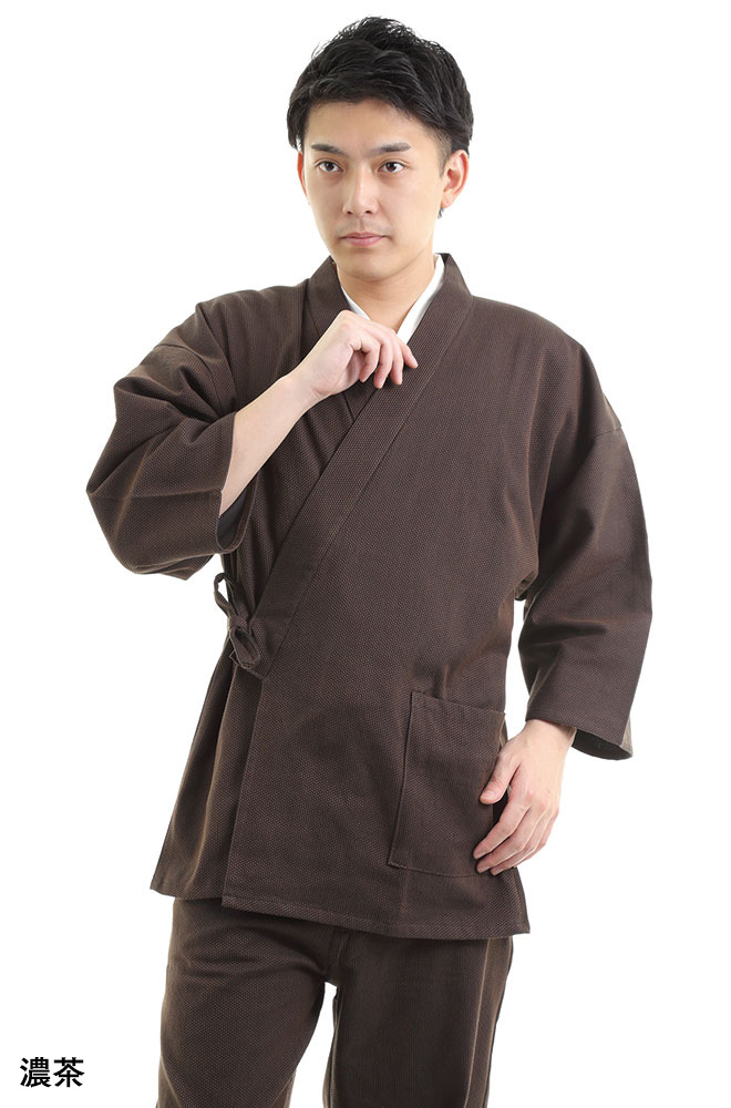綿刺子織作務衣(金茶・濃紺・青・黒・グレー・濃茶)(S-BIG)