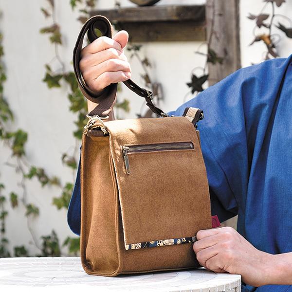 酒倉染 帆布バック025(紺・赤)