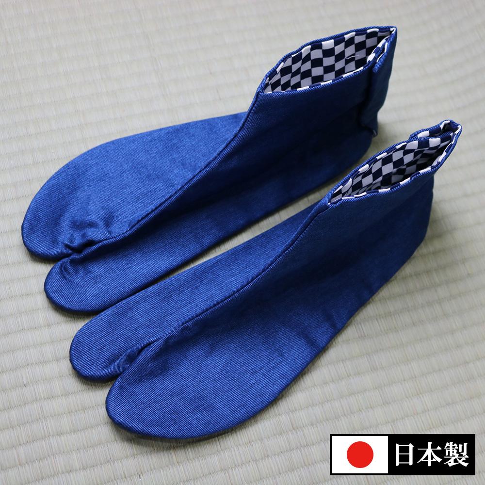 デニム足袋(26.5-28cm)