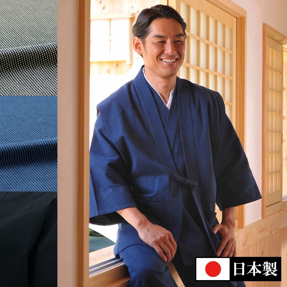 綿刺子織羽織(金茶・濃紺・黒)(M-LL)