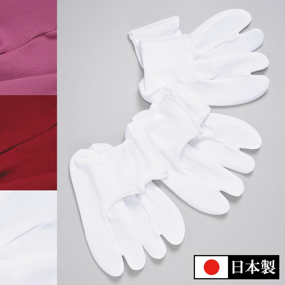 女性用カラーソックス足袋 3足組(白・ローズ・エンジ)