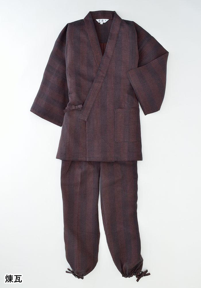 纏織作務衣(煉瓦・生成・紺青)(M-LL)