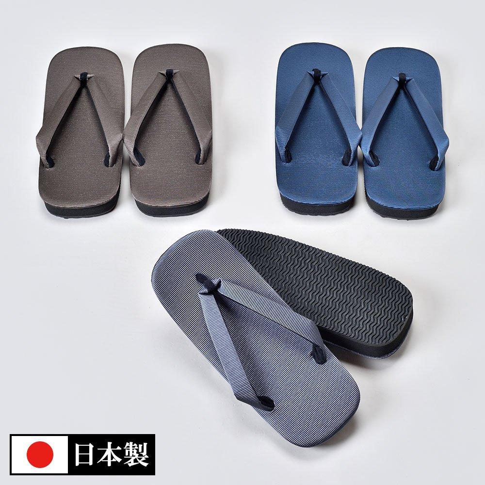 紬風厚底滑り止雪駄(紺・グレー・茶)(L-LL)