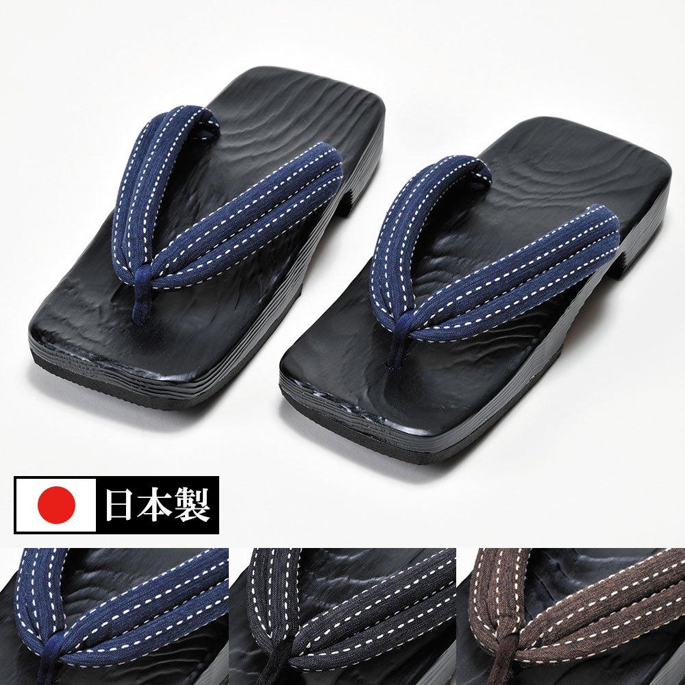 刺子鼻緒下駄(紺・黒・茶)(L-LL)