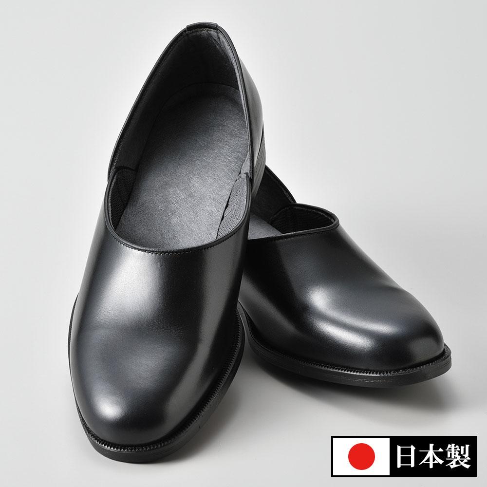 和装専用法衣シューズ(24.0-28.0cm)